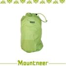 【Mountneer 山林 收納袋30*25cm (中)不挑色】11EC03/摺疊袋/購物袋/束口袋