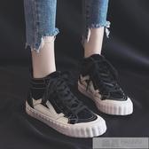 夏季新款高筒帆布鞋女潮鞋韓版ulzzang原宿百搭港風板鞋女歐美風 韓慕精品