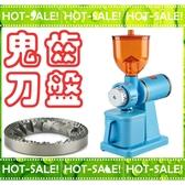 《加贈電子秤+咖啡豆+清潔刷》Tiamo 610N 水藍色 鬼齒刀 手沖/美式咖啡專用 電動磨豆機 (台灣製)