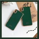 翡翠綠11Pro/Max蘋果X/XS/XR手機殼適用iPhone6s/8plus/7情侶硅膠