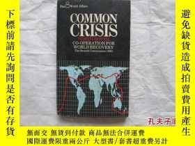 二手書博民逛書店COMMON罕見CRISISY10911 出版1983