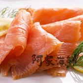 KUHMADO煙燻鮭魚切片(1000g±10%/包)#天然櫸木#業務包#低溫燻香#鮭魚#煙燻#非修邊肉#冷燻