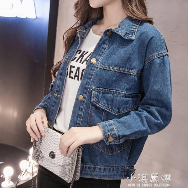 牛仔外套女春季2019新款韓版學生寬鬆bf工裝薄款上衣秋裝短款夾克『小淇嚴選』