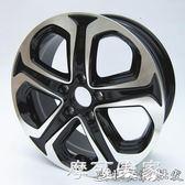 17寸本田XRV原裝款輪轂汽車升級改裝鋁合金鋼圈胎鈴全新質量保證 igo摩可美家