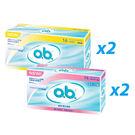 OB毆碧 衛生棉條 組合包 普通型X2盒 + 迷你型X2盒