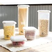 聚可愛 可計量食品密封罐家用塑料半透明收納盒五谷雜糧保鮮盒限時八九折