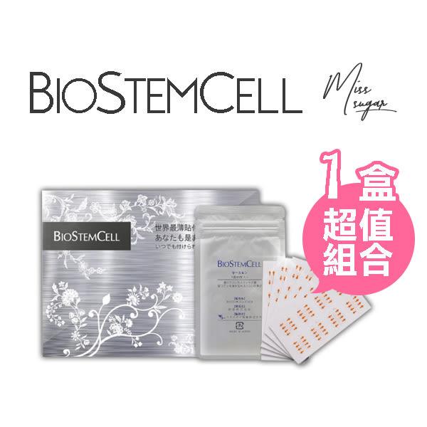 【Miss.Sugar】日本 BSC 超薄美白淡斑精華貼膜 (48枚入) x 1盒