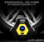 車志酷車載充氣泵12V便攜式小轎車汽車用打氣泵電動輪胎加打氣筒QM 美芭