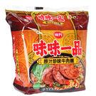 味味一品原汁珍味牛肉袋麵185g*3入【...