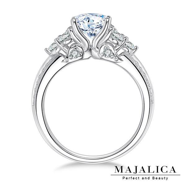 925純銀戒指 Majalica「華麗貴妃」擬真鑽 附保證卡