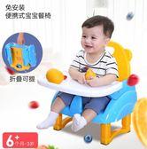 兒童餐椅嬰兒餐桌寶寶吃飯桌小凳子【奇趣小屋】