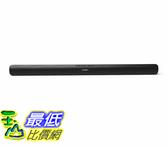 [COSCO代購] W125464 Sharp 藍牙揚聲器 HT-SB115