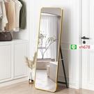 穿衣鏡簡約現代家用落地式可移動穿衣鏡子簡易鐵藝網紅全身大鏡子【頁面價格是訂金價格】