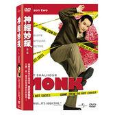神經妙探DVD (第二季)