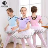 舞蹈服兒童女夏季短袖練功服幼兒跳舞裙芭蕾舞裙中國舞服裝考級服 名購居家