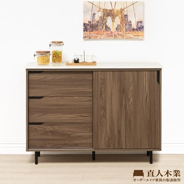 日本直人木業-WANDER胡桃木121公分天然原石廚櫃