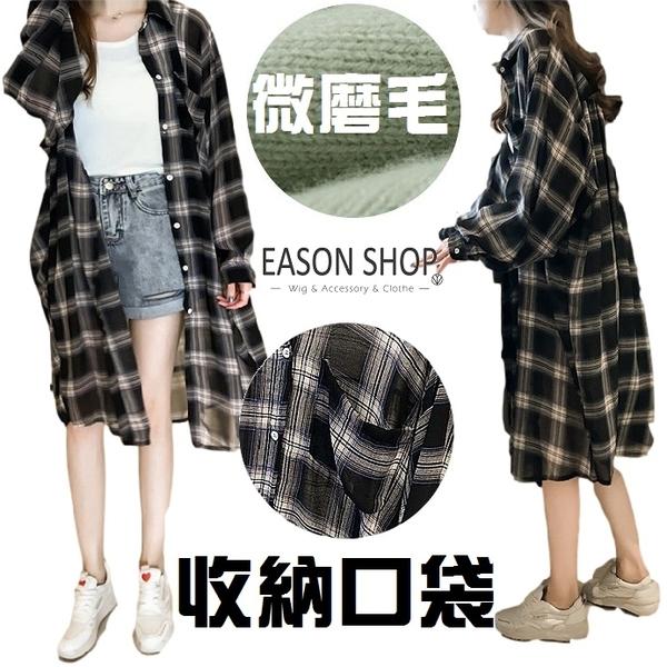 EASON SHOP(GW5287)韓版復古撞色格紋長版OVERSIZE前排釦長袖襯衫外套女上衣服格子罩衫空調衫防曬衫