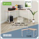 《DFhouse》萊特L型多功能工作桌+主機架(2色) 工作桌 電腦桌 辦公椅 電腦椅 書桌 茶几 傢俱