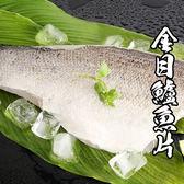 金目鱸魚片*1片組( 250g ±10%/片 )