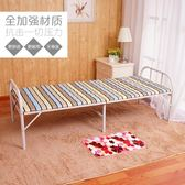 環保加固加厚折疊床單人雙人床1.2米1米1.5米硬板床午休床海綿床【onecity】