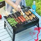 燒烤爐 燒烤架戶外迷你燒烤爐家用木炭烤串...