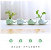 【優選】鯨魚大象青瓷小花瓶家居水培陶瓷擺件茶道