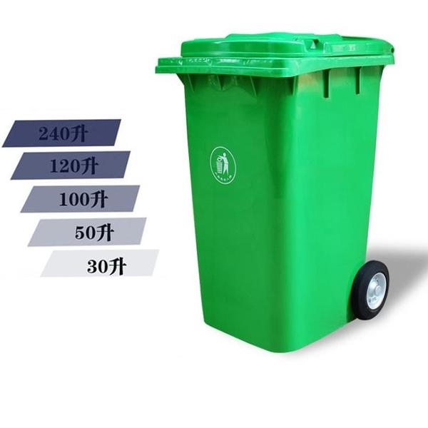 金保戶外垃圾桶大號環衛商用小區有蓋240l掛車大塑料帶蓋大碼箱