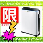 《現貨快閃限時賣!!》Honeywell HPA-710-WTW / HPA710WTW 直流變頻 空氣清淨機 (5-10坪)