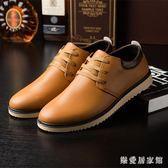 休閒皮鞋男 秋季男士休閒鞋社會小皮鞋男韓版男鞋商務鞋子工作潮流 QG8068『樂愛居家館』
