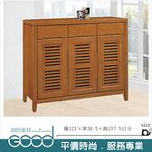 《固的家具GOOD》229-1-AD 一路發4尺實木鞋櫃【雙北市含搬運組裝】