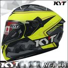 KYT 全罩 安全帽 |23番 NF-R...