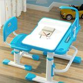 兒童學習桌家用書桌寫字桌椅套裝小學生課桌椅簡約男孩女孩可升降