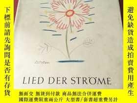 二手書博民逛書店lied罕見der strome 德文版Y8088 strome