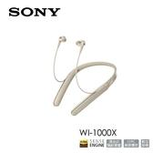 【出清特賣+24期0利率】SONY WI-1000X 新智慧降噪 藍芽耳機