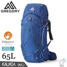 【GREGORY 美國 65L KATMAI 登山背包《帝國藍M/L》】137238/雙肩背包/後背包/自助旅行/健行/旅遊