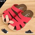 男女童 New Buffalo 牛頭牌 雙色羅馬線條 EVA輕量 休閒拖鞋 兒童拖鞋 防水拖鞋 59鞋廊