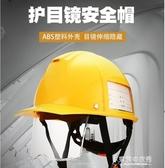 施工安全帽工程頭盔領導建筑工地監理電力工程帽國標  【快速出貨】