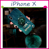 Apple iPhoneX 5.8吋 海水藍背蓋 祖母綠支架手機套 TPU保護套 全包邊手機殼 毛球掛繩保護殼