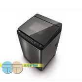 TOSHIBA東芝 SDD超變頻 神奇鍍膜.勁流雙飛輪15KG洗衣機 AW-DMG15WAG