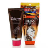 BCL Colornu柔亮增色護髮乳/深棕180g