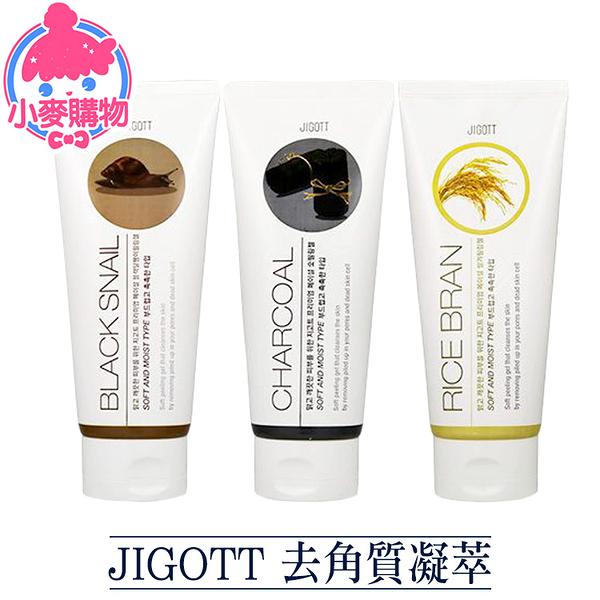 現貨 快速出貨【小麥購物】韓國 JIGOTT 去角質凝萃 180ml 【S072】洗面乳 去角質凝膠