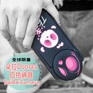 BaiBaiCamera  預購 限量黑 Dooraa 朵拉 大光圈 自拍神器 - 數位相機 另售拍立得相機 螢幕鋼化膜