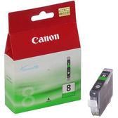 [奇奇文具]【CANON 墨水匣】CLI-8G 綠色原廠墨水匣 IP4200/IX4000