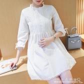孕婦夏裝洋裝019時尚潮媽寬鬆七分袖中長款上衣夏天裙子春 水晶鞋坊