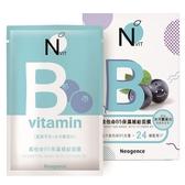 【Neogence 霓淨思】NVit維他命B5保濕補給面膜6片/盒 效期2022.07【淨妍美肌】