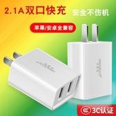 熱銷多口充電頭充電器頭蘋果安卓手機快充插頭iphone6通用多口usb華為小米數據線