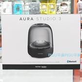 平廣 門市展售中 送禮 Harman Aura Studio 3 藍芽喇叭 台灣世貨公司貨保固1年 藍牙 喇叭 哈曼 另售JBL