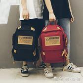 後背包男韓版原宿ulzzang 高中學生書包女校園大容量旅行包潮背包WD 晴天時尚館