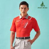 JOHN DUKE 時尚機能吸排POLO衫 - 紅
