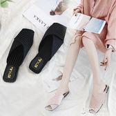 魚嘴半拖鞋女夏季時尚百搭低跟鞋韓版外穿平底防滑涼拖 東京衣秀